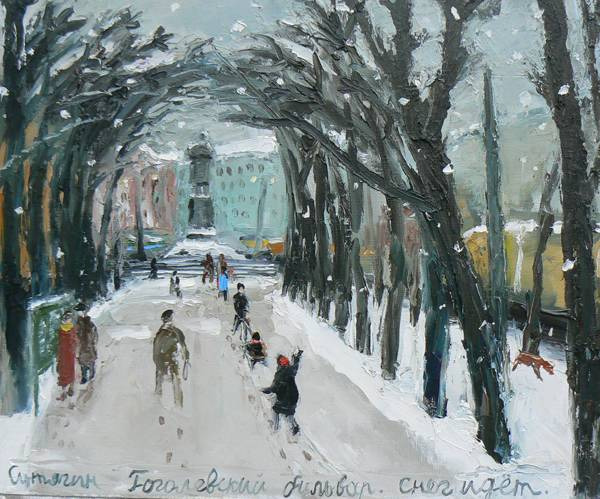 Гоголевский бульвар.     2007